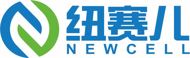 武汉纽赛儿科技股份有限公司